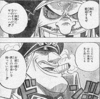 海賊 団 ひげ 黒