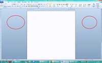 WORDの背景色?について word2010で赤で丸をした部分の背景色をかえる方法を教えてください。
