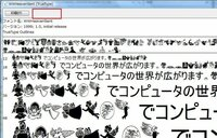 イラストフォントを使用したいがインストールできない! イラストフォントというのを使用したいと思い、ある参考書を見ながら勉強しています。 添付画像の赤く囲った部分に「インストール」というタブが表示さ...