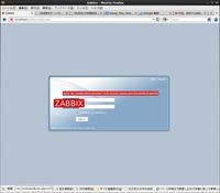 zabbix2.0.6の構築について 今回、初めてzabbix2.0.6をインストールから初期設定も完了し、最初のログインをしようとしたところ、ご覧の画面表示となり、初期ID・パスワードを入力してもログインできません。 どうかご教示ください。  使用OS:Linux CentOS 6.4  下記アドレスより、1つずつパッケージをダウンロード→インストールしていきました。 http...