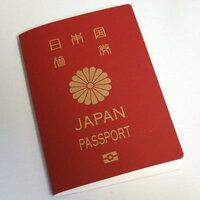 期限の切れたパスポートの、 使い道はないですか? 廃棄するしかないですか?  でもどうやって廃棄するのですか? 普通にゴミ箱に捨ててもいいのですか? 悪用されないですか? (期限10年です)