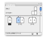 Indesign CS5でページ番号をふるのに、一番最初を添付のようにaとするのはどうゆうふうにするのでしょうか?