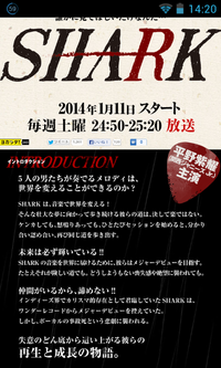 1月から始まる、関西ジャニーズJr.の 平野紫耀くん主演の《 SHARK 》は、 やっぱり 関東ローカル番組なんですか?  岐阜では観れませんか?