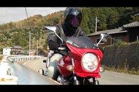 バイク 服装 これってダサいですか?CB400SF SPEC3 CBXカラーに乗ってます。CBXカラーって合わすの難しいですよね。なにかオススメとかありましたらお願いします。