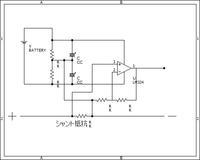 オペアンプの非反転増幅回路についての質問です。 マイコンで電流を測定するためにシャント抵抗を使い、シャント抵抗にかかる電圧が最大で0.08Vで、その電圧を5Vまで増幅するために非反転増幅回路の使用を考えて...