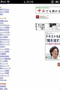 2ch 速報 ニュース