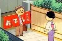 【追悼質問】波平さんの好きなセリフBEST3を教えてください!  わたしは・・  1.(調子の良いカツオに)全く・・呆れた奴だ・・ 2.ばーかーもーん!! 3.マスオ君、一杯やっていかんかね? ・・・・・・・・・  声優の永井一郎さん急死 82歳…もう聞けない波平の「バカモン」 スポニチアネックス 1月27日(月)19時2分配信   人気アニメ「サザエさん」の磯野波平の...