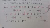 これ誤植ですか?初項-1公比2の数列で(-1)2^n-1とかかずに-2^n-1と書いています大丈夫なんでしょうか?