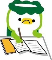 中学生の国語の勉強の仕方について質問です。  中1の息子は国語が苦手です。 他の教科は60点前後とれますが国語は30点程度です。 私も妻も読書は好きで(マンガも含めてですが)国語については勉強しなくて もそこそこ点数を取れていたため勉強をした覚えがありません。 読書嫌いな息子にどう教えていいか分かりません。  塾の講師に相談した所、読解力がないとのとの事だったので小学の読解ドリルの小学3年生...