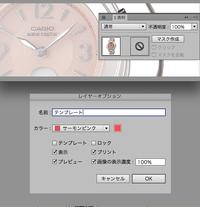 IllustratorCS6で、画像が不透明度100%なのに透明になってしまいます。 どうすればいいのでしょうか?