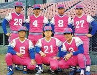 西武ライオンズの前進の太平洋クラブライオンズのユニホームはなぜ派手だったりピンクなのはなぜなのでしょうか?