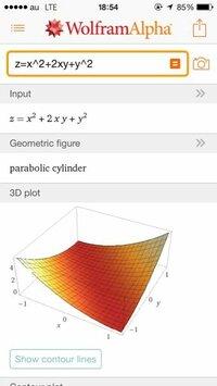 偏微分方程式  ∂z/∂x-∂z/∂y=0 の解は、   z=x^2+2xy+y^2 とすると、  をxで偏微分 ∂z/∂x=2x+2y  yで偏微分 ∂z/∂y=2x+2y  よって、 ∂z/∂x= ∂z/∂y が成り立つので、 z=x^2+2xy+y^2 は偏微分方程式の解である。 3Dグラフは画像の通り  正しいですか?
