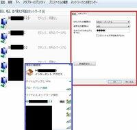 インターネット セキュリティ 設定 モデム ルーター 最近ネット回線のセキュリティが無効状態なのに気づきました。 PCはWin7、モデムはNTTの「Web Caster W100」を使っているのですが、いくつか質問させて下さい...