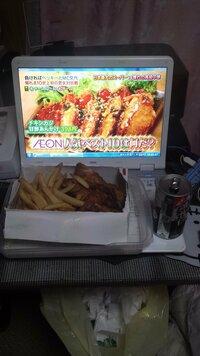 夕飯後 テレビ見ながら 酒のつまみに ケンタの1000円パック 食べてますが プチ贅沢ですか?