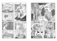 この4コマ漫画のタイトル知っている方いませんか?