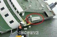 韓流ドラマがデタラメな証拠 今回の客船事故で韓国人の人間性がいかに劣悪かが証明されました。 客を残して船長が逃げた事ばかりが非難されている事について、 「たまたま卑怯な人間が船長をしていたから」と言う説明でも良いでしょう。 でも、 他の船員たちが誰一人船長が逃げるのを止めようとしなかったのはどうしてでしょう? 他の船員たちが誰一人乗客に逃げるよう放送しなかったのはどうしてでしょう?...