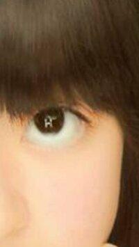 私は写真とかプリクラ撮ると、黒目が上の方にいってしまいます。 どうしたら下にいきますか? 解決策お願いします!!