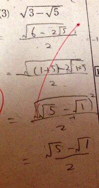 高1基礎数学 解き方と答えがあってるかみてください。 間違えてたら修正お願いします。 バツついてますが、消して直してあります。