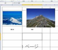 エクセルの画像挿入における、サイズの自動調整に関して エクセルで表をまとめており、そこに写真を入れる作業をしております。 「挿入」⇒「図」で画像選択後⇒「挿入」でエクセル上に画像を表示させますが、都度...