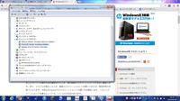 windows7でドライバに問題があるのですが マイクロソフトとかプリンターのドライバが変なんですが直せますか?