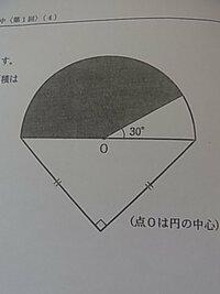 小学校算数(面積)問題です。 半円と直角二等辺三角形を組み合わせた図形があります。 直角二等辺三角形の面積が36㎠のとき、影の部分の面積は何㎠ですか。 ただし、円周率は3.14とします。  子供でも理解しやすい説明お願い致します。