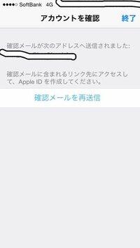 抜け道 iphone ドコモあんしんフィルター