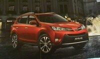 トヨタの方、車に詳しい方~教えてください。 最近、中国で新型RAV4が発売されました。 購入しようと思い、日本での口コミや情報を探したのですが、販売されてないようです! この車は中国(海外)限定なのでしょうか?  2000CC,2500CCで値段も安い(20~25万元)、 パートタイム4WDでこの値段は安い!  どなかたご存知な方いましたら、教えてください。 中国在住日本人より