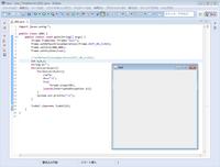 Javaでフレームの中に文字を出力(表示)させるのってどうやるのでしょうか? たぶん何かが足りないんだと思います。 何が抜けているのか教えて下さい。  ちなみに九九の表を表示させようとしています。 フレームのところを除いてコンソールでみると九九の命令は動いています。  /*******************************************************...