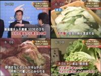 韓国産キムチの寄生虫問題で食の安全が脅かされていますが、  スーパーのキムチが韓国産(=寄生虫入り)かどうか見分ける方法はありますか?
