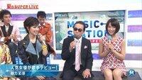 テレビ朝日のミュージックステーションはどんな 特徴の歌番組ですか?