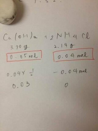 酸化 水 塩化 カルシウム アンモニウム 3回生実験のこと:容量分析の初歩2