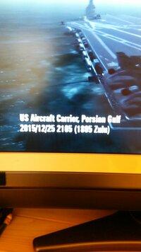 エースコンバットアサルトホライゾンのミッション06のムービーででてくる空母(ニミッツ級?)の艦級と艦名わかる方教えてください