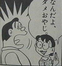 頭のおかしい乃木坂ヲタ四天王  ド派手にバトルしてますね。  知恵袋No.1の乃木ヲタと自負しているんですか?
