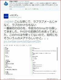 これ見て意味わかる人いる? ここにちょい足しで書いてて参考に足した画像 http://detail.chiebukuro.yahoo.co.jp/qa/question_detail/q1135334961 パチスロプロ?という職業。  私には1コ上で25歳の彼氏...