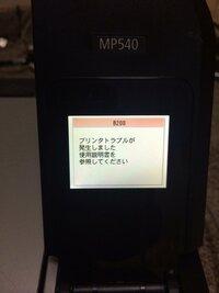 細川 茂樹 ブログ 三浦 春 馬