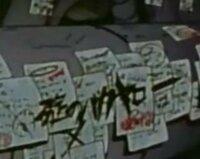 エヴァンゲリオン。 エヴァンゲリオンの13話使徒侵入でマギの中に「碇のバカヤロー」って書いてありましたがこれって誰が書いたのでしょう?ナオコ博士ですかね?