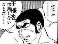 ★フィッシング詐欺とAvira Free antivirus ★Avira Freeの「日本における現時点」での最新版をインストールし、フィッシング詐欺web siteにアクセスして、どの程度、 フィッシング詐欺web siteを阻止できるものか、試してみた。Blackhole Exploitさんの問題意識を重要だと受け止めたからである。以下が、結果   1) ○Avira Freeが...