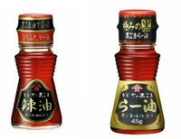 かどやの黒ごまラー油がほしくて探していましたが店では見つからないのでネットで買おうと思っています。 画像のように、二種類あるんですがこれは何か違いがあるんですか?  左の漢字で書かれている方は1個230...