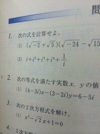 i+i2+i3+i4+1/iで、途中式で1/iがi/i2になるんですが、なぜi/iをかけるんですか? 写真は問題です。