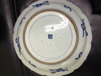 このお皿が何焼きかわかる方教えてください 焼き物 陶器 有田 鍋島 銘