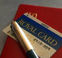 小田急ロイヤルカードを持っていると、まわりから一目置かれますか???