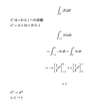 の 絶対 値 複素数