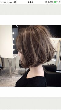 こんな髪色にしたいんですけど、このアッシュベースカラーはブリーチしなくてもできますか?