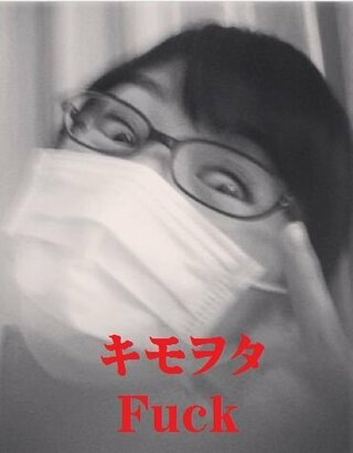 インスタ,まゆゆ,磯原,5 467票,優花,関心