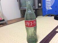 このコカコーラの瓶はいつ頃の物でしょうか?   古そうですが いつ頃の物でしょうか?