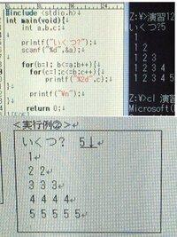 c言語プログラミングでわからないところがあります。 画像の右側の実行結果ではなく、下のような実行結果を出すにはどこを変えればいいですか? お願いします。