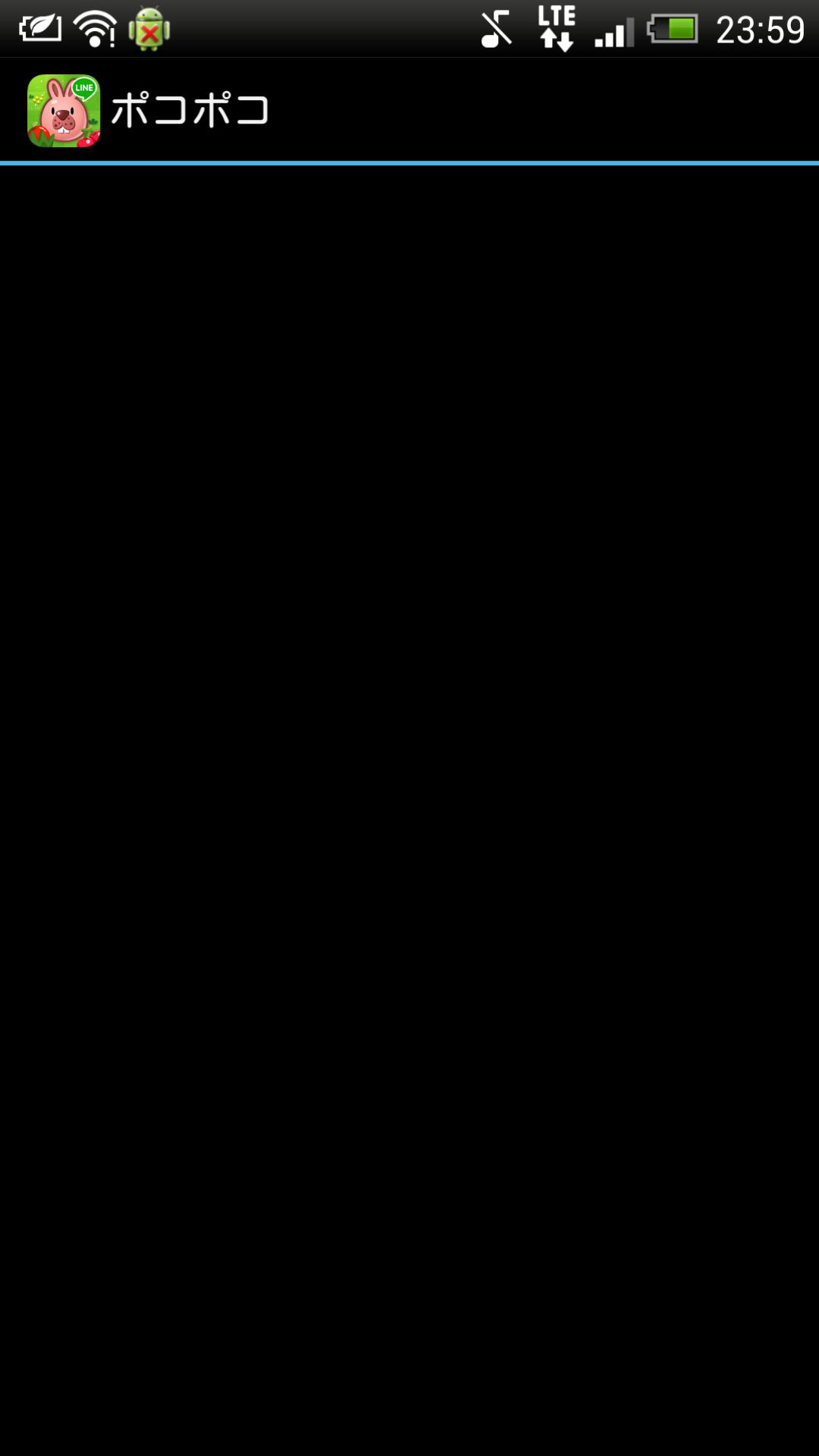 アプリ 開か ない イオン
