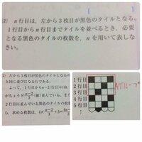この問題がわかりません 解説(左下)の中の、n-2は、どうしてそうなるのですか?