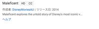 Google playにてHD画質の映画を購入したのですが。 購入した映画を再生したらHDではなく480pまでしか画質が上げられません。 YouTubeから購入した映画にアクセスしてもリストにはちゃんとHDと書かれているのです...