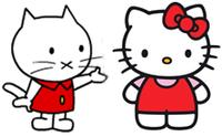 キティは、ムスティのパクリですよね